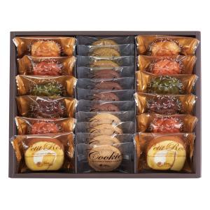 モンシェール 焼菓子セレクション23点入 210326 お歳暮 お返し 冬ギフト 送料無料 breezebox