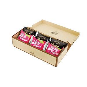 MITSUBOSHIYA ロッキー・スモア 香るいちごと焼きマシュマロ&キャラメルナッツ MBY-RS33M お歳暮 お返し 冬ギフト 送料無料 breezebox