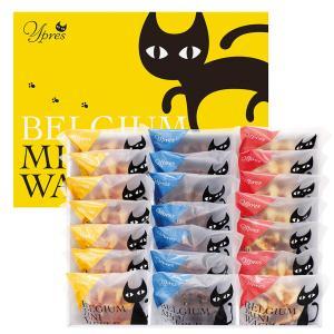 イーペルの猫祭り ベルギーミニワッフル YJ-BW お歳暮 お返し 冬ギフト 送料無料 breezebox