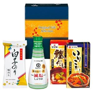 超特価 包装・のし無料*特選 健美彩 YKA-15A breezebox