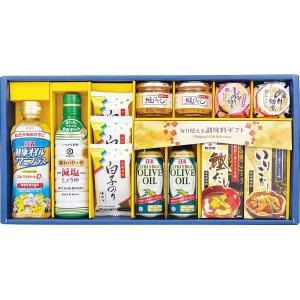 超特価 包装・のし無料*特選 健美彩 YKA-60A breezebox