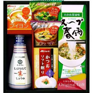 50%OFF 包装・のし無料*キッコーマン&アマノフーズ食品アソート BR-25 breezebox