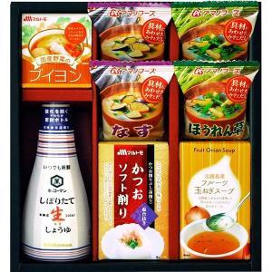 50%OFF 包装・のし無料*キッコーマン&アマノフーズ食品アソート BR-30 breezebox
