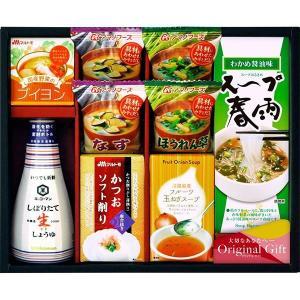 50%OFF 包装・のし無料*キッコーマン&アマノフーズ食品アソート BR-35 breezebox