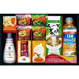 50%OFF 包装・のし無料*キッコーマン&アマノフーズ食品アソート BR-40 breezebox
