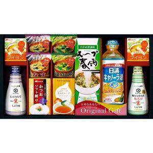 50%OFF 包装・のし無料*キッコーマン&アマノフーズ食品アソート BR-50 breezebox