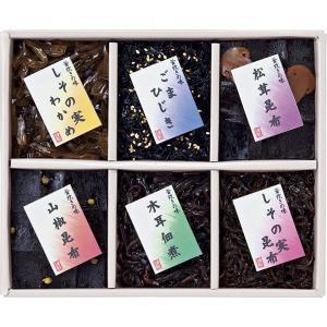 50%OFF 包装・のし無料*御昆布 佃煮6品詰合せ 廣川昆布 200-04(J-25)|breezebox