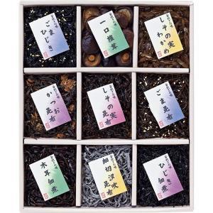 50%OFF 包装・のし無料*御昆布 佃煮9品詰合せ 廣川昆布 200-05(J-30)|breezebox