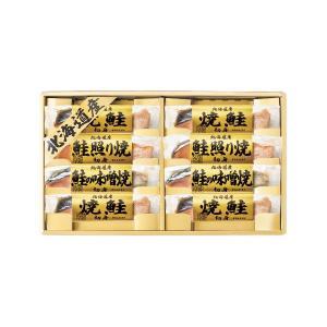 北海道 鮭三昧 2674-40 内祝い お返し 引出物 結婚 出産 快気祝い 香典返し|breezebox
