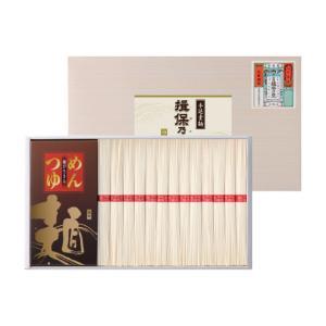 50%OFF 包装・のし無料*揖保乃糸 そうめん 素麺つゆ付き YKH-30|breezebox
