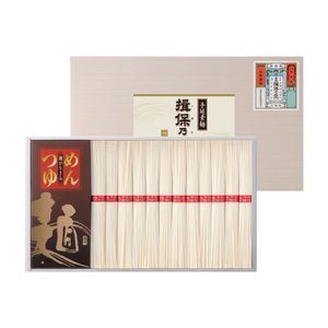 50%OFF 包装・のし無料*揖保乃糸 そうめん 素麺つゆ付き YKH-50|breezebox