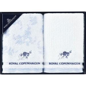 50%OFF 包装・のし無料*ロイヤルコペンハーゲン ブルーフラワー フェイスタオル2P 59-3369200|breezebox