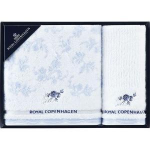50%OFF 包装・のし無料*ロイヤルコペンハーゲン ブルーフラワー バスタオル&ウォッシュタオル 59-3369300|breezebox