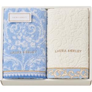 ローラ アシュレイ アストン フェイスタオル2P KF20222 内祝い お返し 引出物 結婚 出産 快気祝い 香典返し|breezebox