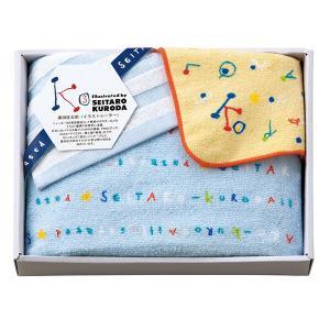 50%OFF 包装・のし無料*K3 タオルセット K31810 ブルー (内祝い お返し 出産 結婚 快気祝い ご挨拶 法要 香典)|breezebox