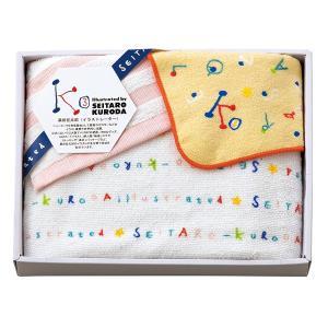 50%OFF 包装・のし無料*K3 タオルセット K31810 ピンク (内祝い お返し 出産 結婚 快気祝い ご挨拶 法要 香典)|breezebox