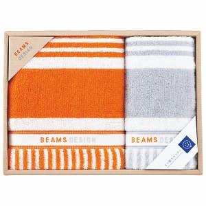 包装・のし無料*ビームス BEAMS デザイン ランダムボーダー フェイス・ウォッシュタオル 51-3079150|breezebox