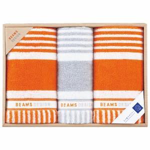 包装・のし無料*ビームス BEAMS デザイン ランダムボーダー  オレンジ フェイス2P・ウォッシュ タオル 51-3079250|breezebox