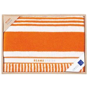 包装・のし無料*ビームス BEAMS デザイン ランダムボーダー  オレンジ バスタオル 51-3079300 breezebox