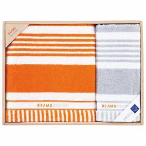 包装・のし無料*ビームス BEAMS デザイン ランダムボーダー  オレンジ バス・フェイスタオル 51-3079400 breezebox