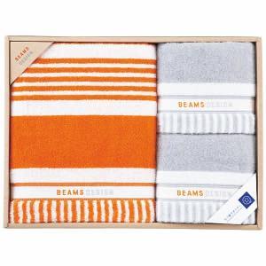 包装・のし無料*ビームス BEAMS デザイン ランダムボーダー  オレンジ バス・フェイスタオルセット 51-3079500 breezebox