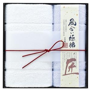 50%OFF 包装・のし無料*風合い極綿 タオルセット R70619(お返し 出産 結婚 快気 法要 香典返し) breezebox