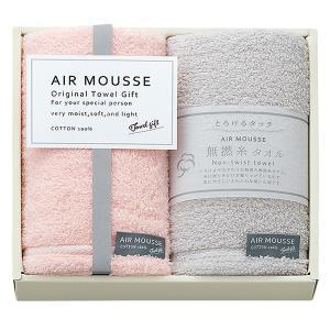 50%OFF 包装・のし無料*エア ムース 無撚糸フェイスタオル2P AR5320(お返し 出産 結婚 快気 法要 香典返し)|breezebox