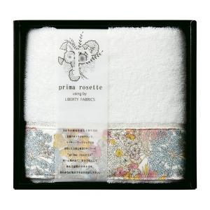 リバティ プリマロゼッタ フェイスタオル1P PRB-2010-WH 内祝い お返し 引出物 結婚 出産 快気祝い 香典返し|breezebox