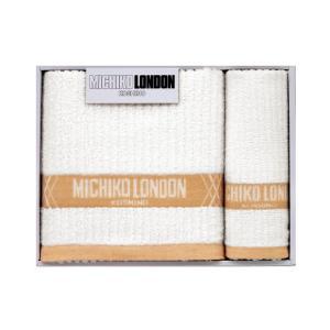 ミチコ・ロンドン タオルセット ベージュ ML-LS25-BE 内祝い お返し 引出物 結婚 出産 快気祝い 香典返し|breezebox