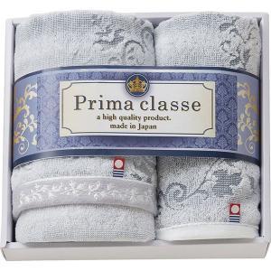 今治タオル 今治プリマクラッセ フェイスタオル&ウォッシュタオル IPC-1507 内祝い お返し 引出物 結婚 出産 快気祝い 香典返し|breezebox