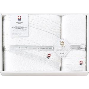 50%OFF 包装・のし無料*今治タオル きらめき バスタオル&ハンドタオル IMT52300WH breezebox