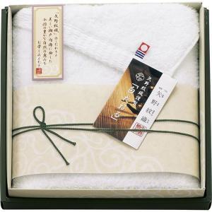 矢野 紋織謹製 白たおる 今治フェイスタオル YN1519 内祝い お返し 引出物 結婚 出産 快気祝い 香典返し|breezebox