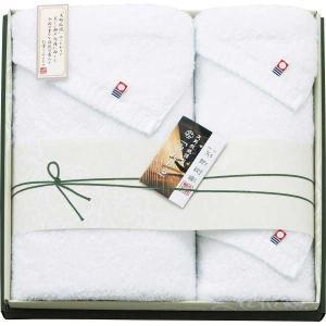 50%OFF 包装・のし無料*矢野紋織謹製白たおる 今治バスタオル&フェイスタオル2P YN6559 breezebox