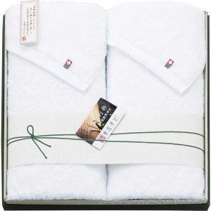 矢野 紋織謹製 白たおる 今治バスタオル2P YN7069 内祝い お返し 引出物 結婚 出産 快気祝い 香典返し|breezebox