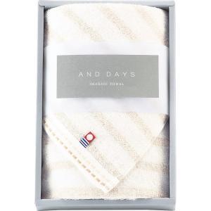 特価 包装・のし無料*今治 アンドデイズ AND DAYS フェイスタオル ベージュ D-72104|breezebox