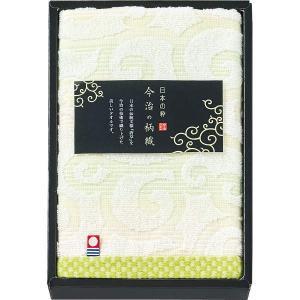 超特価 包装・のし無料*今治タオル 今治の柄織 グリーン G-88103|breezebox