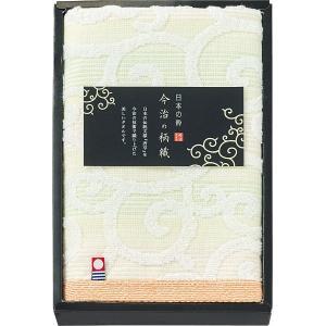 超特価 包装・のし無料*今治タオル 今治の柄織 オレンジ G-88101|breezebox