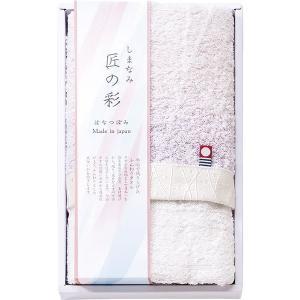 包装・のし無料*しまなみ匠の彩 花つぼみ フェイスタオル ピンク IHT-1001 PI (お返し 結婚 出産 快気 法事 香典返し)|breezebox