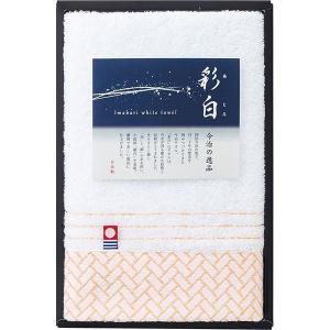 超特価 包装・のし無料*今治製タオル 彩白 フェイスタオル ゴールド A-19107|breezebox