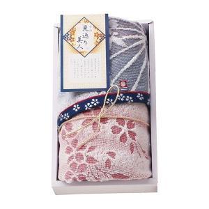 超特価 包装・のし無料*今治製タオル 見返り美人 フェイスタオル KM-1003|breezebox