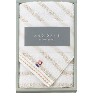包装・のし無料*今治 アンドデイズ フェイスタオル ベージュ Sd-7104(お返し 結婚 出産 新築 快気祝い 内祝い 法事 49日 香典返し)|breezebox