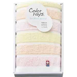 今治 カラーレイズ フェイスタオル ピンク C-20101 内祝い お返し 引出物 結婚 出産 快気祝い 香典返し|breezebox
