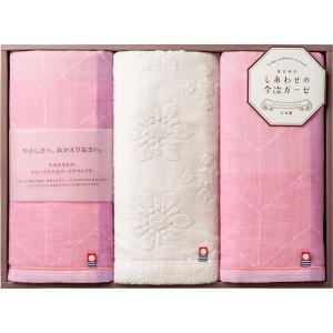 包装・のし無料*今治製タオル 幸せの今治ガーゼタオル フェイスタオル3P ピンク TRF3998120 (お返し 結婚 出産 快気 法事 香典返し) breezebox