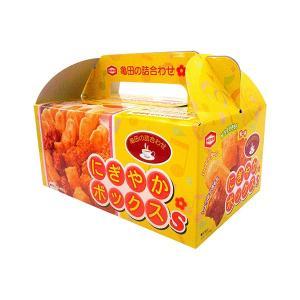 包装・のし無料*亀田製菓 にぎやかボックスS 10033 (お返し 結婚 出産 快気 法事 香典返し)|breezebox