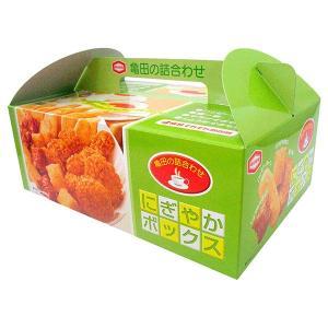 包装・のし無料*亀田製菓 にぎやかボックスR 10015 (お返し 結婚 出産 快気 法事 香典返し)|breezebox