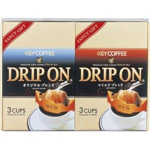 包装・のし無料*キーコーヒー ドリップオンギフト KPN-050N (お返し 結婚 出産 快気 法事 香典返し)|breezebox