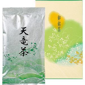 包装・のし無料*静岡 天竜茶 TN-5 (お返し 結婚 出産 快気 法事 香典返し)|breezebox