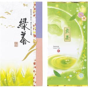 包装・のし無料*宇治茶ギフト CY-01 (お返し 結婚 出産 快気 法事 香典返し)|breezebox