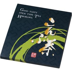 包装・のし無料*廣川昆布 昆布茶 8-206 (お返し 結婚 出産 快気 法事 香典返し)|breezebox