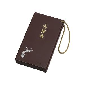包装・のし無料*御燈香 ミニ O24-06 (お返し 結婚 出産 快気 法事 香典返し)|breezebox